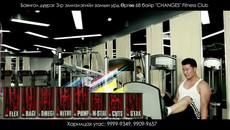 Changes_Fitness_Club