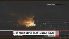 HUGE EXPLOSIONS AT U.S. ARMY BASE NEAR TOKYO 82315.mp4