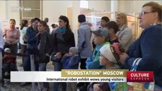 International robot exhibit wows young visitors in Russia.mp4