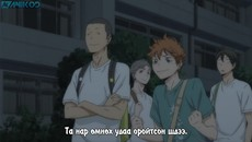 [AniKod] Haikyuu s2 - 07.mp4
