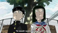 [AniKod] Mob Psycho 100 - 08.mp4