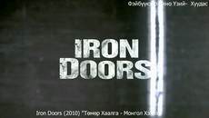 Iron Doors (2010) AZKino.net
