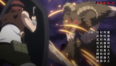 [Whitefox]_DanMachi_Gaiden_Sword_Oratoria_01_[720p].mp4