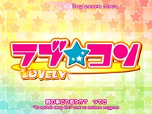Lovely Complex - 04.mp4