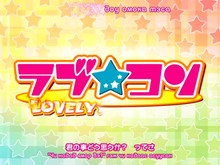 Lovely Complex - 03.mp4