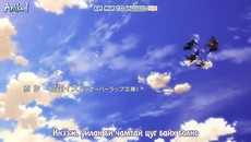 Infinite Stratos II - 12 [End].MP4