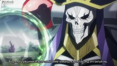 Overlord - 11.mp4