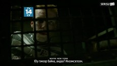 Gotham.S04E13 by Zack.mp4
