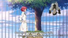 [AniKod] Akagami no Shirayukihime - 10.mp4
