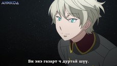 Aldnoah Zero S2 - 02.mp4