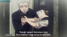 [AniKod] Ao no Exorcist s2 - 09.mp4