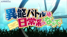 [AniKod] Inou Battle wa Nichijou-kei no Naka de - 03.mp4