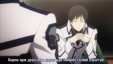 [Anikod] Mahouka - 15.mp4