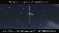 [DAISUKI.TV] Darling in the FranXX - 01.mp4