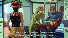 [MNF]_Jojo's_Bizarre_Adventure_Golden_Wind_-_09_1080p][DF35B1DF].mp4