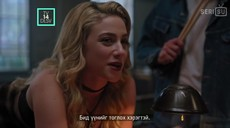 Riverdale S03E10.mp4