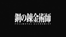 [MNF]_Fullmetal_Alchemist_-_Brotherhood_-_42_[720p][E6476D9C].mp4